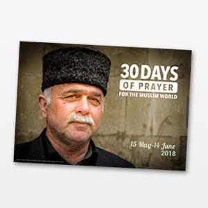 30 Days of Prayer for the Muslim World image